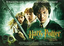 Harry Potter And The Chamber Of Secrets Movie Jpg