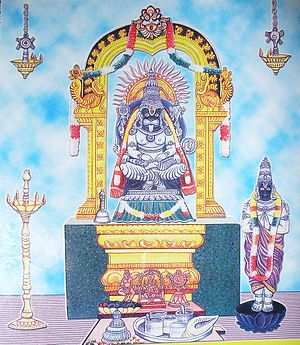 A representation of Sri Narasimha in Kadiri. A...