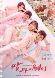Image result for korean drama fight my way