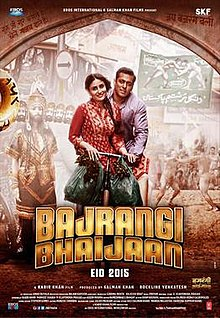 Bajrangi Bhaijaan Poster.jpg