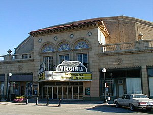 The Virginia Theatre in Downtown Champaign.
