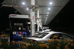 Exxon gas pumps in Framingham, MA.