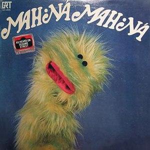 Mah Nà Mah Nà (GRT 20003)