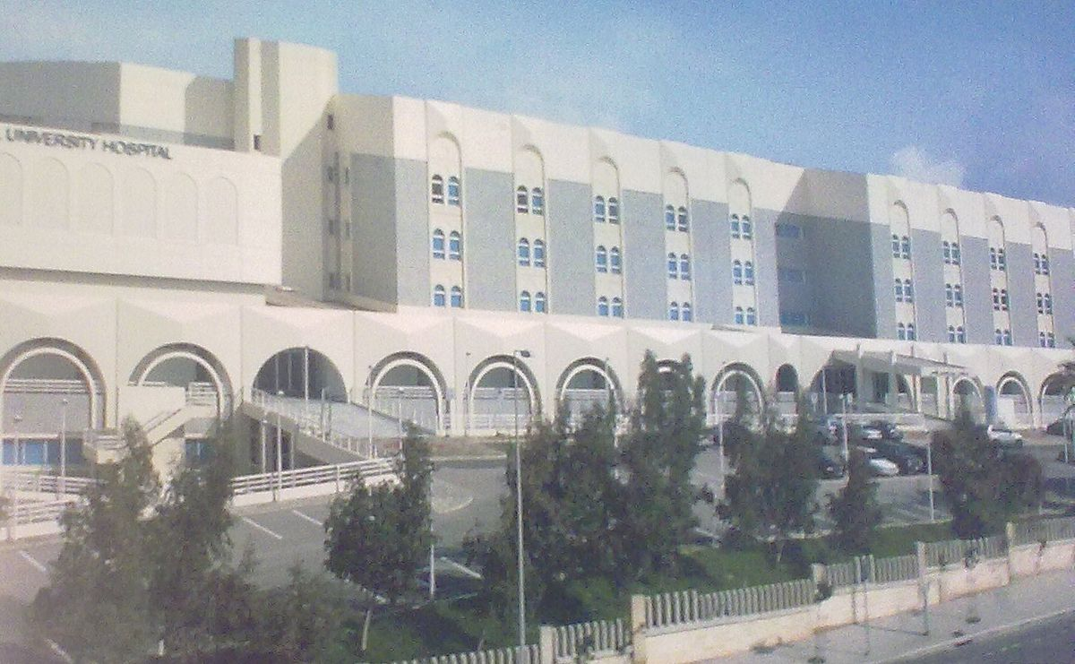 Rafik Hariri University Hospital Wikipedia
