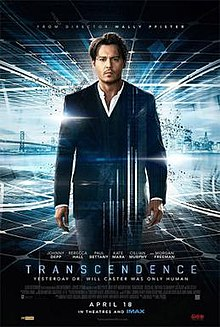 Transcendence Theatrical release poster (Wikipedia)