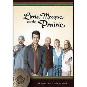 The cover art for the first season DVD.