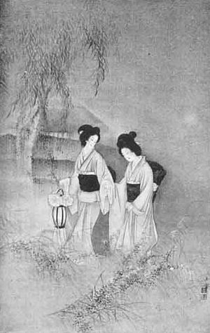 Otsuyu and the Peony Lantern