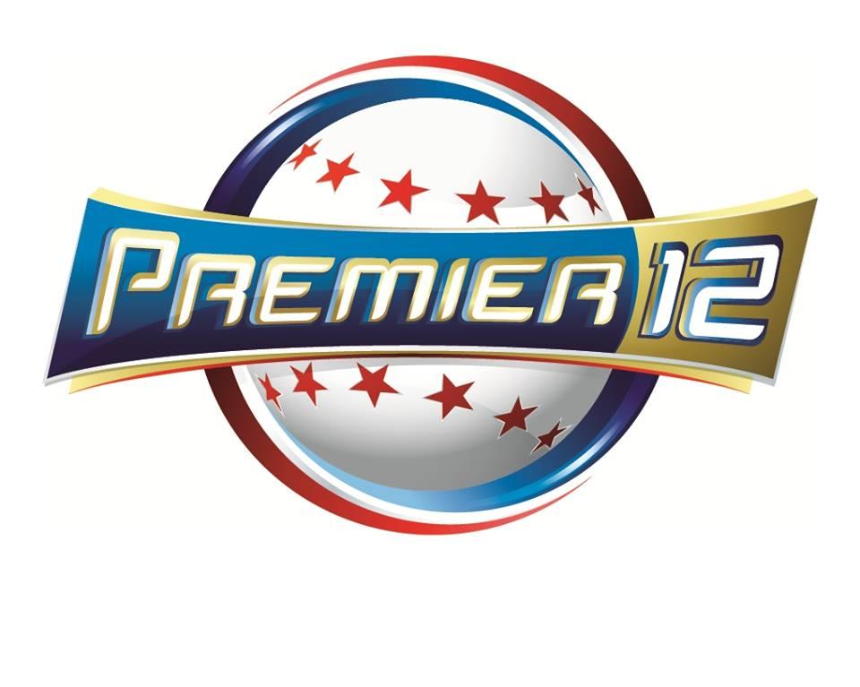 And Logo Baseball Softball