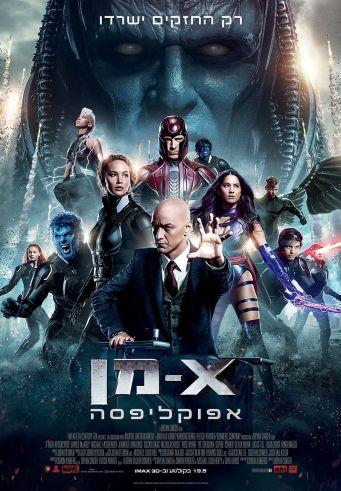 X-Men Apocalypse Comic-Con Poster.jpg