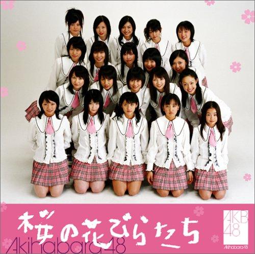 Berkas:AKB48 Sakura no Hanabiratachi.jpg