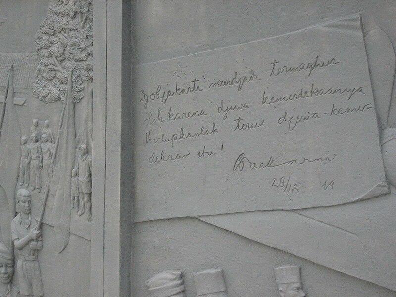 Berkas:Relief Monumen Yogya Kembali.JPG