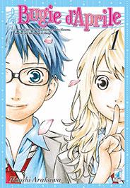 """Bugie d'aprile (四月は君の嘘 Shigatsu wa kimi no uso """"La tua menzogna nel mese di aprile"""") Book Cover"""