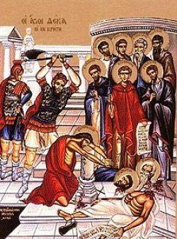 svetih deset mučencev iz Krete