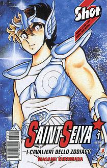 La copertina dell'edizione Star Comics, con il titolo originale.