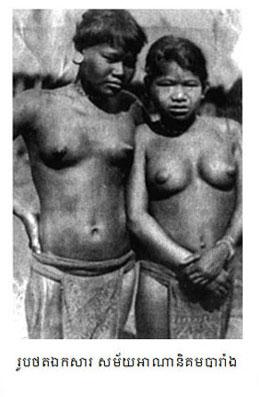 Khmer leu woman.jpg