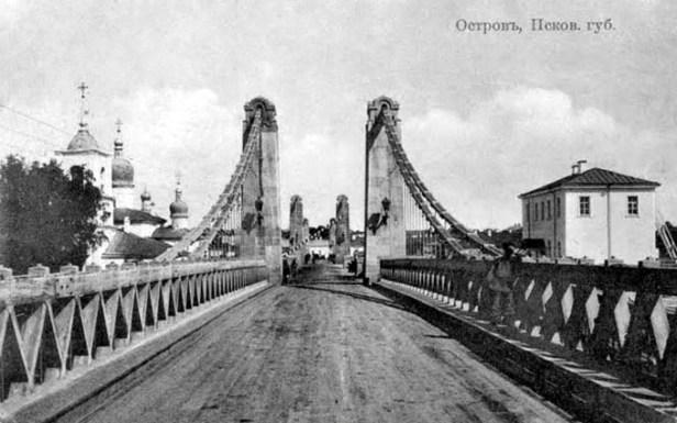 цепной мост через реку Великая. Город Остров, 1900 год