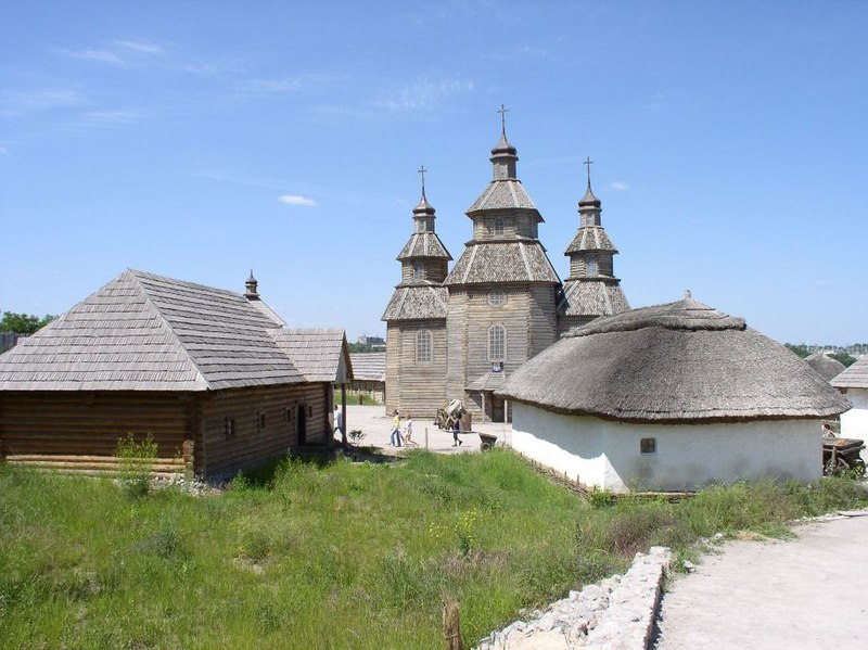 Historical and Cultural Complex