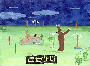 Изображение, с которого началось распространение «Преведа». Автор — Джон Лури.