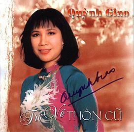 Quỳnh Giao ( 1946 - 2014 )