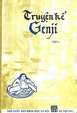 Truyện kể Genji.jpg