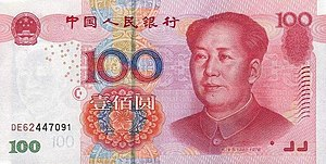 https://i2.wp.com/upload.wikimedia.org/wikipedia/vi/thumb/a/a2/RMB100Yuan.jpg/300px-RMB100Yuan.jpg