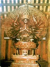Thiên Thủ Thiên Nhãn Quán Thế Âm tại chùa Bút Tháp, 1656