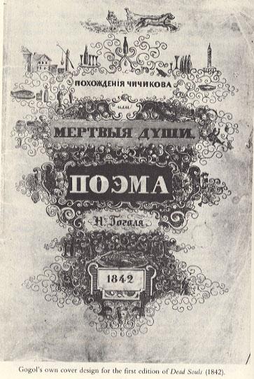 Gogol Cover Jpg