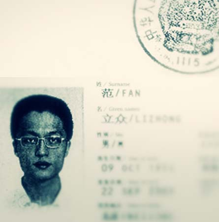 Lizhong Fan, seen in his passport photo, had access to a range of sensitive information.
