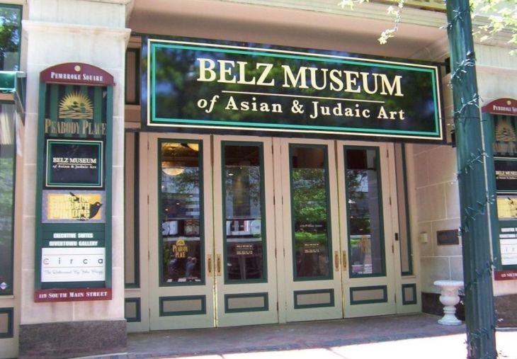 Belz Museum Memphis TN