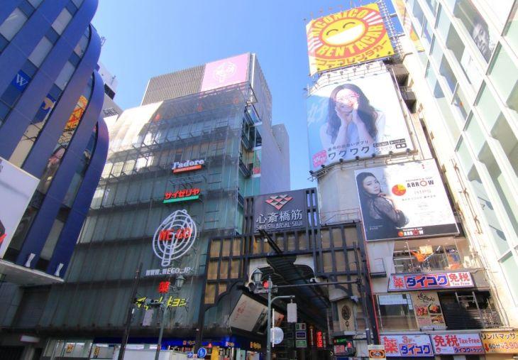 3 Days itinerary of the Namba Walking Tour in Osaka