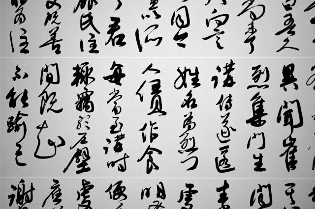 24 Basic Chinese Words and Phrases For Mandarin Beginners
