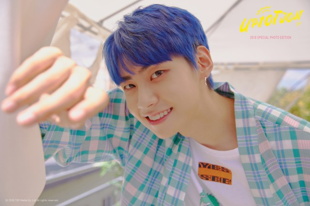 Up10tion Wei 2018