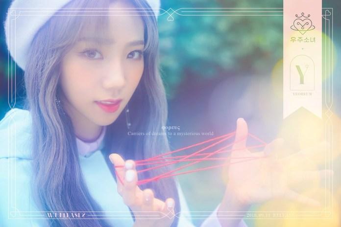 Cô gái vũ trụ Yeoreum 2018
