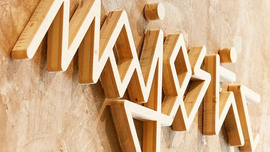More Examples of Beautiful & Creative Signage