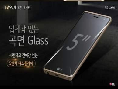 lg_class_7