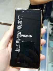 Nokia8217-5