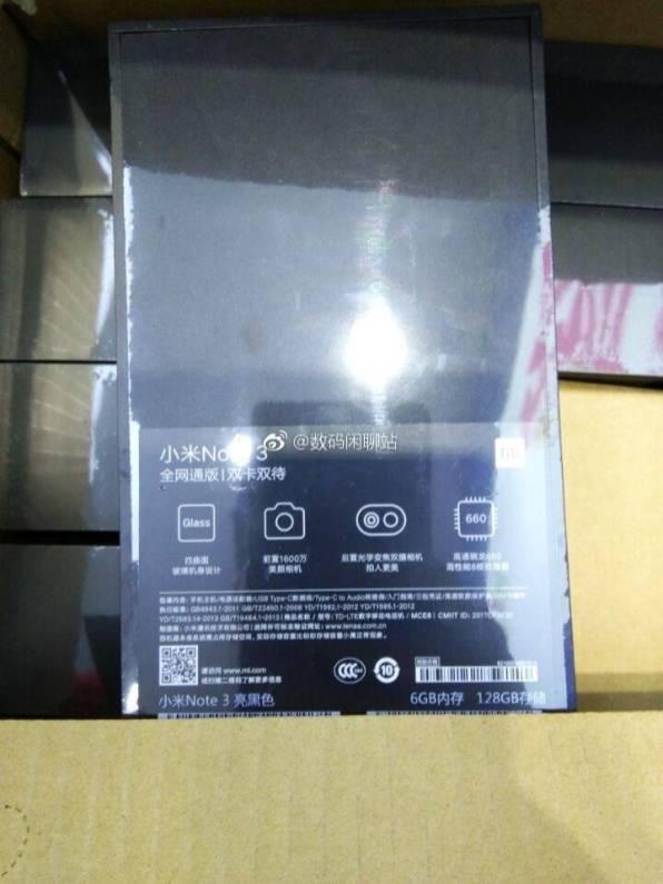 Mi-Note-3-retail-box-2