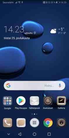 Screenshot_20181225_142301_com.huawei.android.launcher.jpg