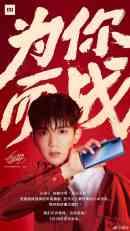 Xiaomi-Mi-9-14-2-19 (2)