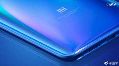 Xiaomi-Mi-9-14-2-19 (4)