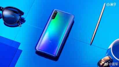 Xiaomi-Mi-9-14-2-19 (5)