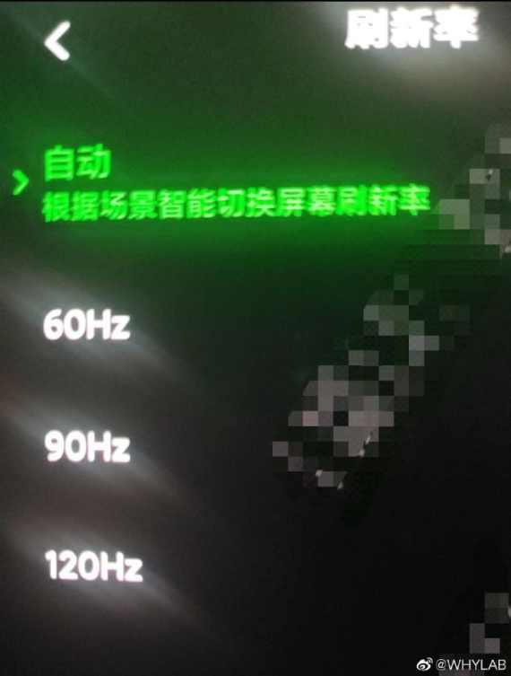 Vuotokuva Black Shark 3 -puhelimen asetusvalikosta.