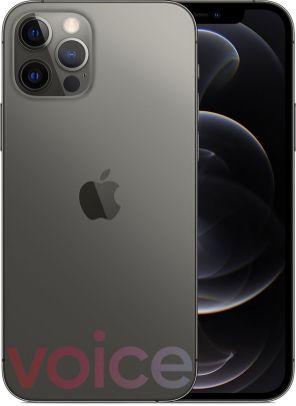iphone-12-pro-3