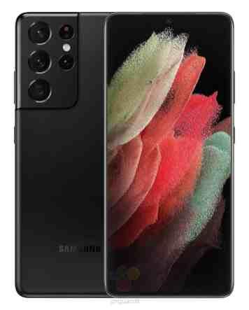Samsung-Galaxy-S21-Ultra-1608287647-0-0