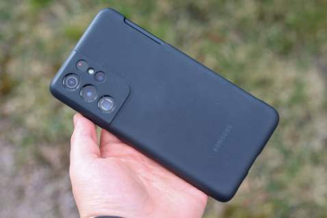 Samsung-Galaxy-S21-Ultra (49)