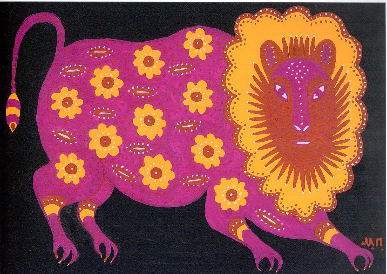 Young Lion, Maria Prymachenko, pink, ideas for Marimekko, folk art, naive