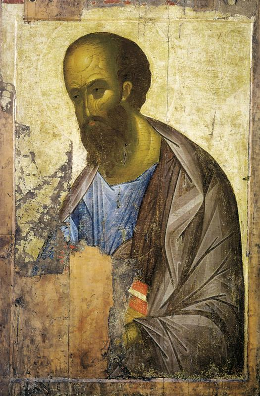 Apostle Paul (painting by Andrei Rublev)