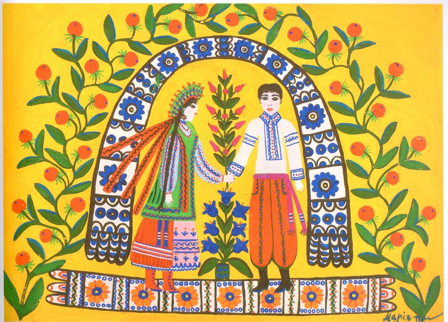 let us go to the betrothal party, Maria Prymachenko, 1968, ideas for Marimekko, folk art, naive