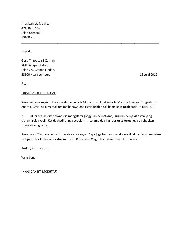 Contoh Surat Tidak Hadir Ke Sekolah Mudah Dan Terbaik Upnd