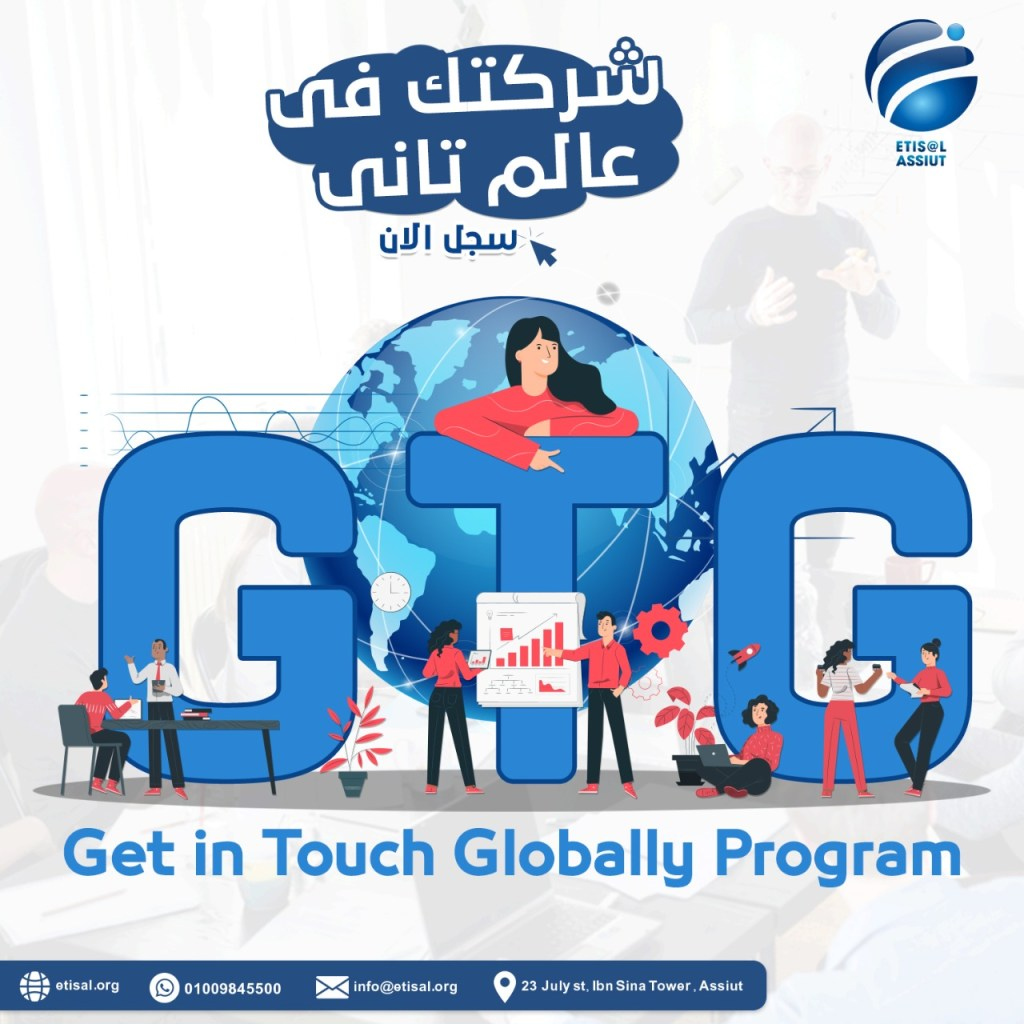 Get in Touch Globally Program